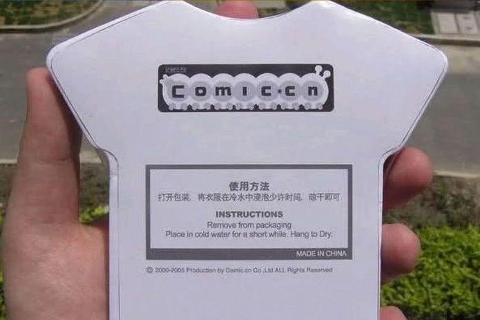 Китайская футболка - просто добавь воды (3 фото)