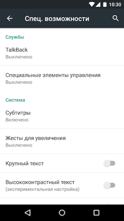 Screenshot_2015-07-13-10-30-35
