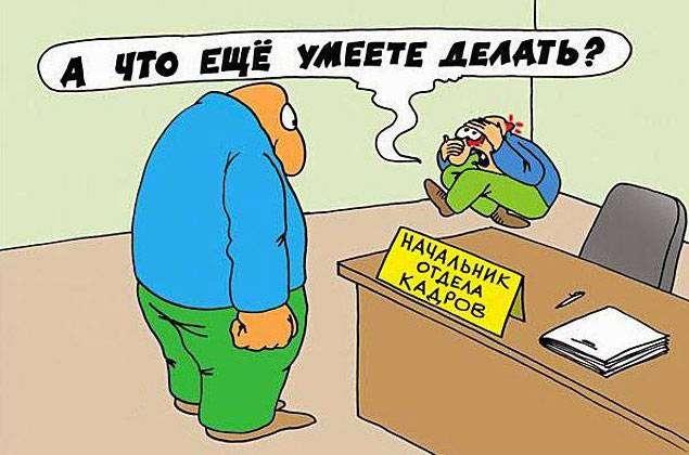 Свеженькие анекдоты 02.08.2015