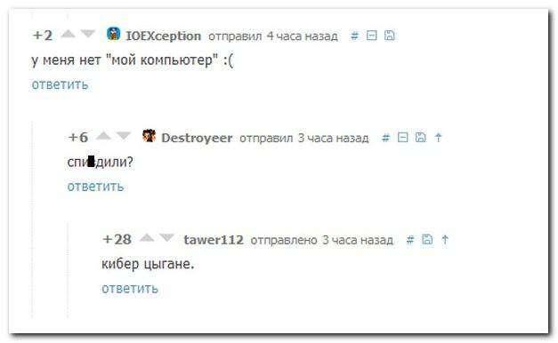 Смешные комментарии из социальных сетей прикол, юмор