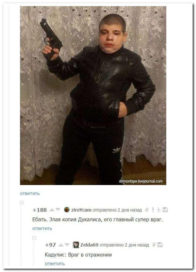 Смешные комментарии из социальных сетей 13.08.15 комментарии, прикол, соцсети, юмор