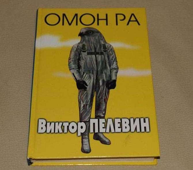Захватывающие книги, которые можно прочесть за одну ночь (9 фото)