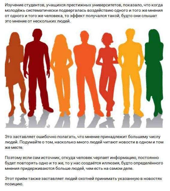Неутешительные факты о человеке (20 скриншотов)