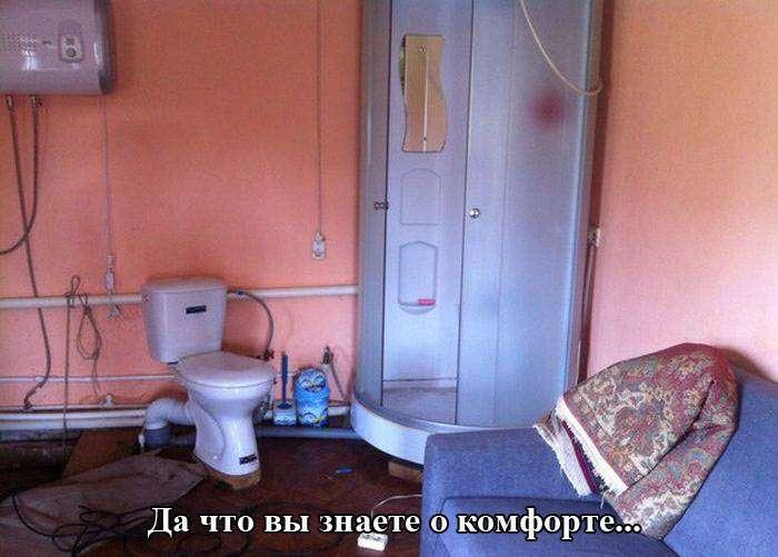 Подборка прикольных фото №1197 (100 фото)