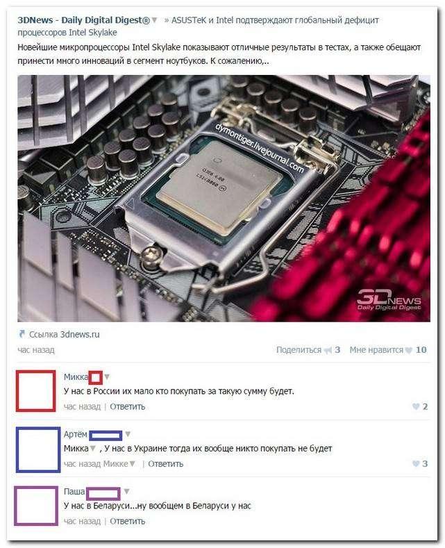 Смешные комментарии из социальных сетей (25 фото)
