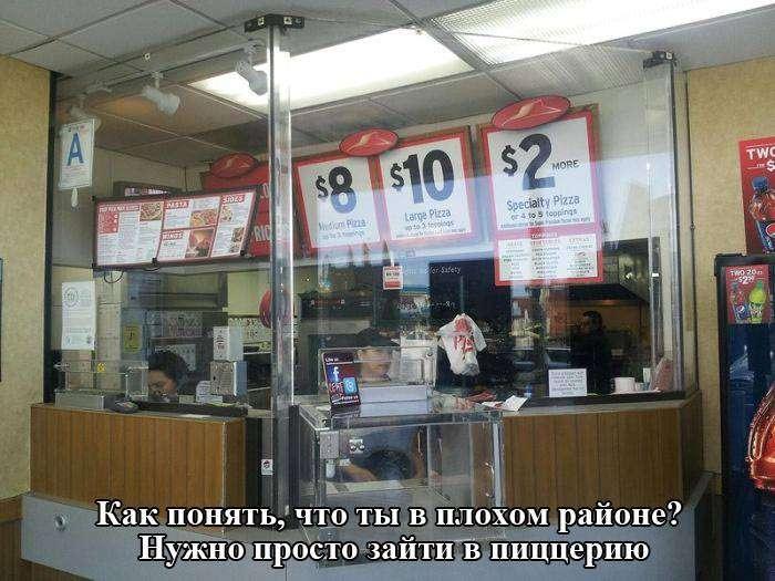 Подборка прикольных фото №1201 (99 фото)