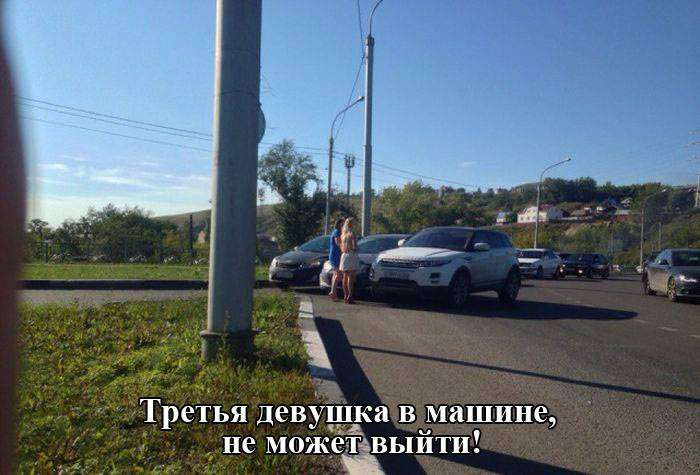 Подборка прикольных фото №1203 (91 фото)
