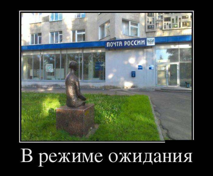 Демотиваторы №1154 (30 фото)