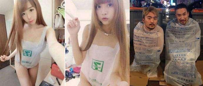 Фотофакт: в Тайване набирает популярность новый тренд — «селфи» в пакете