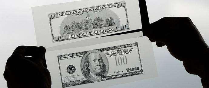 В Москве мошенники продавали волшебную бумагу, которая якобы превращалась в доллары