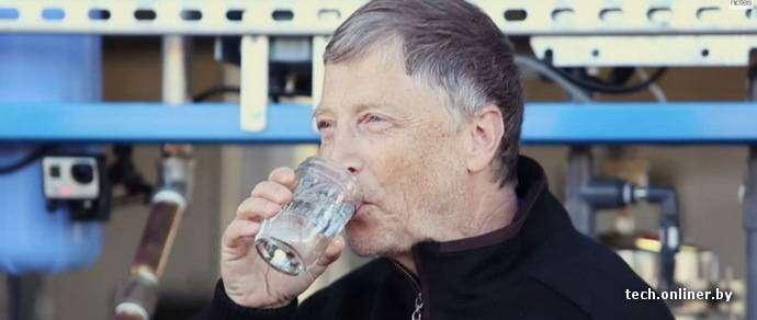 Билл Гейтс начал перерабатывать в Африке урину и фекалии в воду