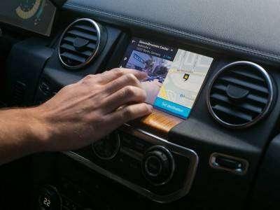 Audi, BMW и Daimler приобрели Nokia HERE
