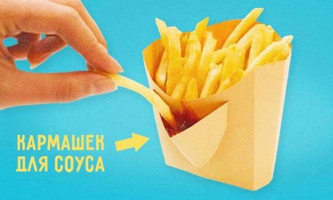 10гениальных упаковок, которые делают жизнь проще