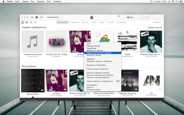 iTunes для OS X