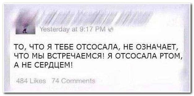 Прикольные комментарии из соцсетей 12.08.15