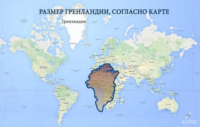 Если ты думал, что карты отображают правдивую информацию, то посмотри на это!