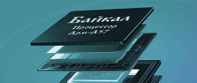 Российские процессоры появятся в компьютерах Lenovo
