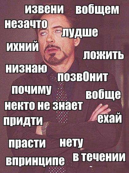 Подборка прикольных фото №1206 (91 фото)