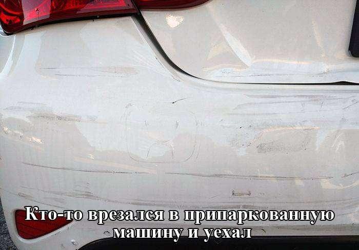 Подборка прикольных фото №1208 (96 фото)
