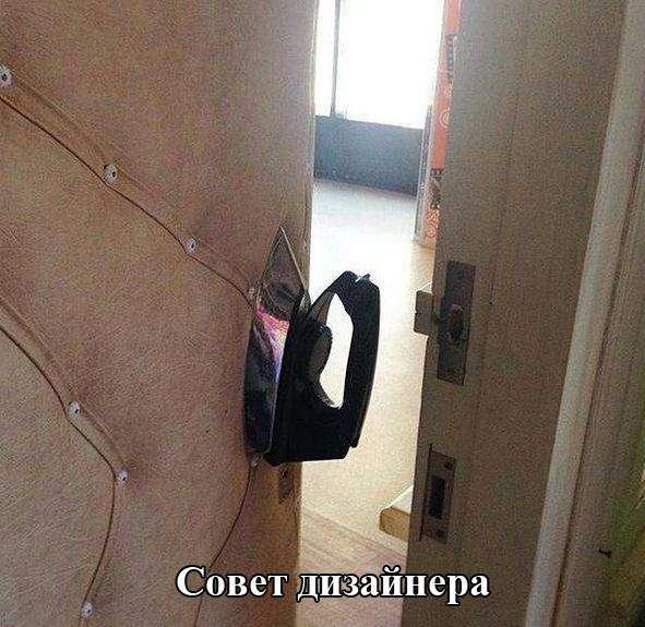 Подборка прикольных фото на 4.09.2015г