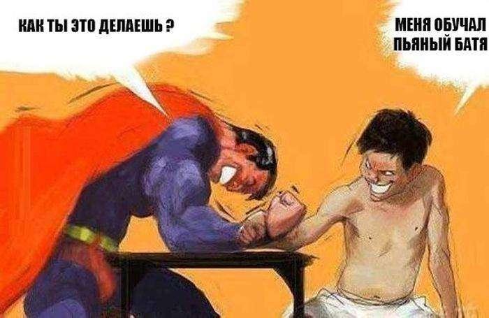 Подборка прикольных фото на 7.09.2015г