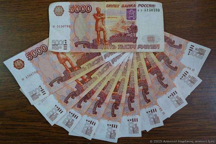 Фальшивые деньги или как меня обманули на крупную сумму (5 фото)