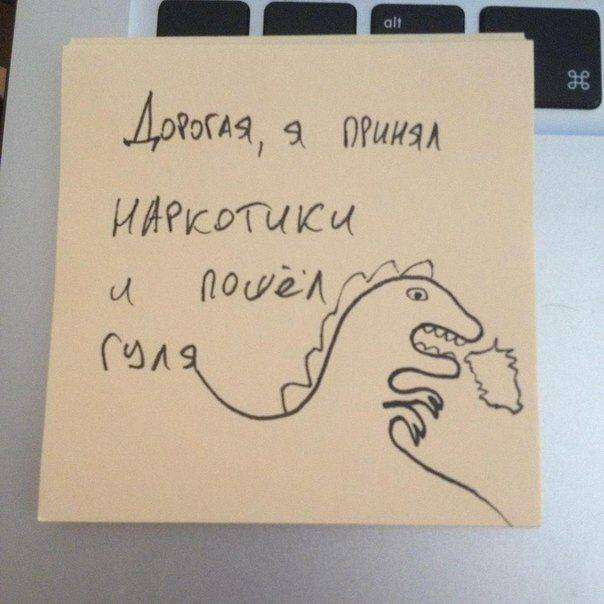 Подборка прикольных фото на 8.09.2015г