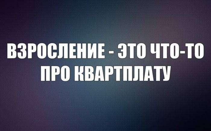 Подборка прикольных фото на 9.09.2015г (90 фото)