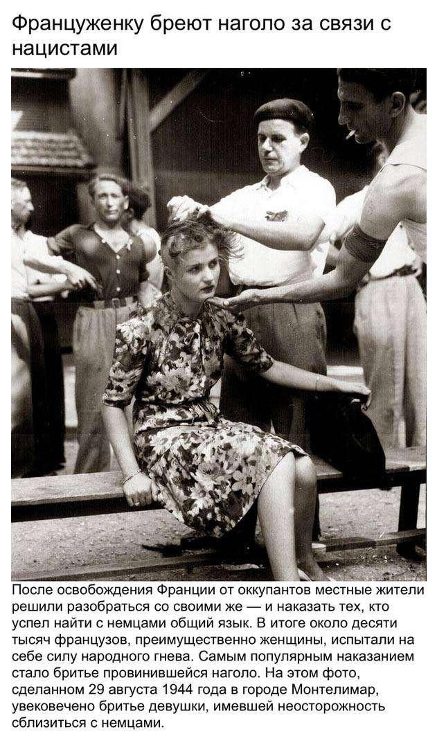 Редкие фото Второй мировой войны (9 фото)