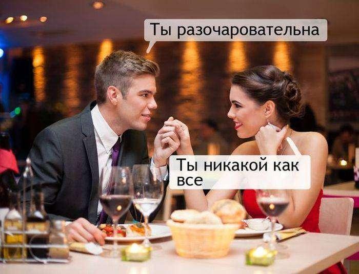 Подборка прикольных фото на 11.10.2015г (94 фото)