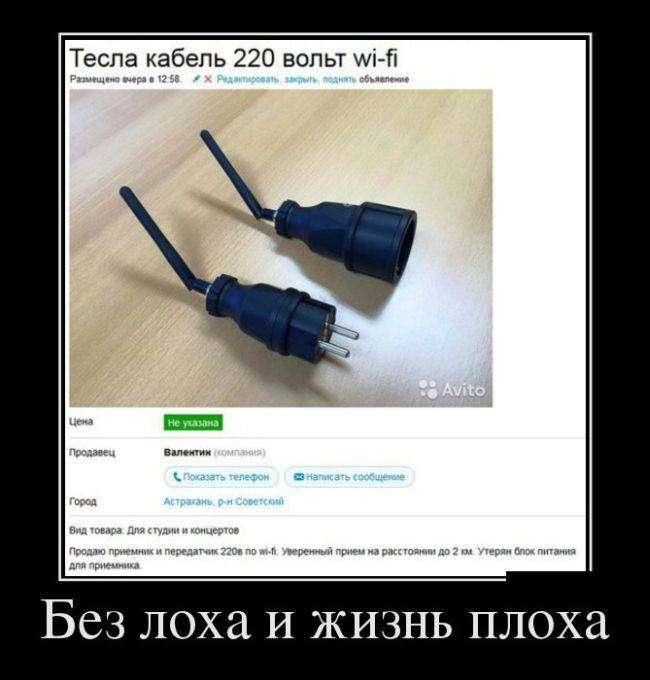 Демотиваторы на 10.09.2015г (30 фото)