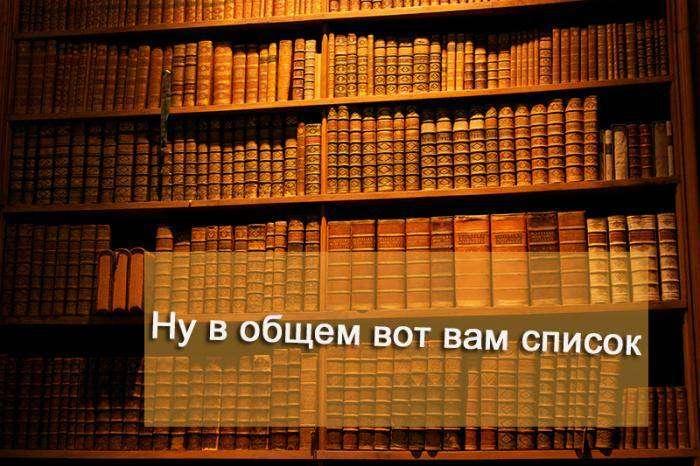Никогда не читайте эти книги (4 фото)