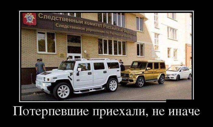 Демотиваторы на 11.09.2015г (30 фото)