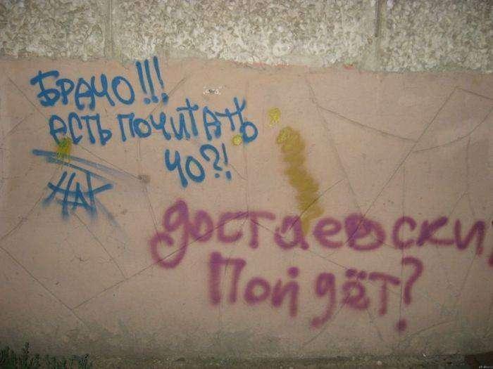 Подборка прикольных фото на 14.09.2015г (92 фото)