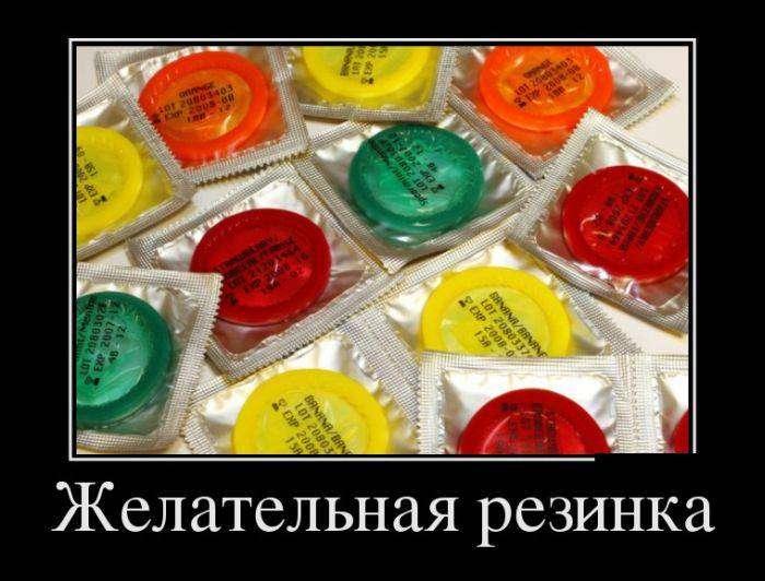 Демотиваторы на 14.09.2015г (30 фото)
