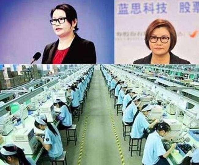 История успеха самой богатой женщины Китая (5 фото)