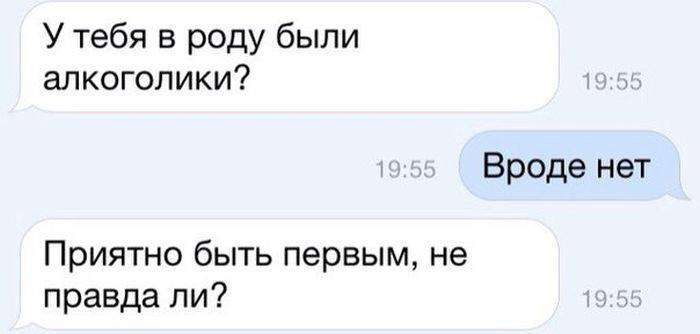 Подборка прикольных фото на 19.09.2015г (76 фото)