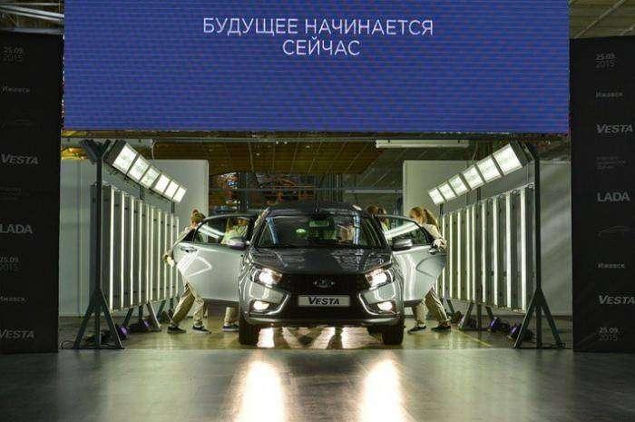 В России дан старт производства LADA Vesta (19 фото)