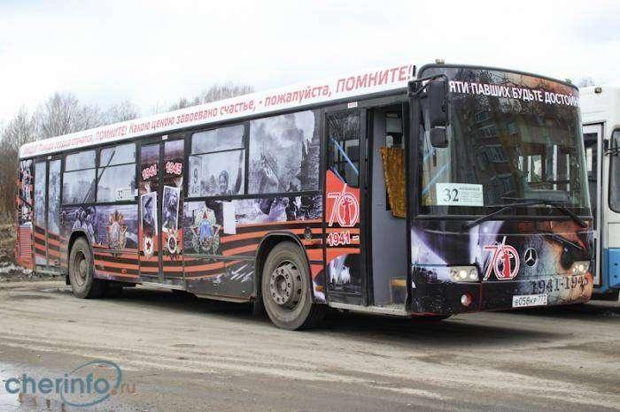 Череповецкий предприниматель украсил рейсовый автобус (7 фото)