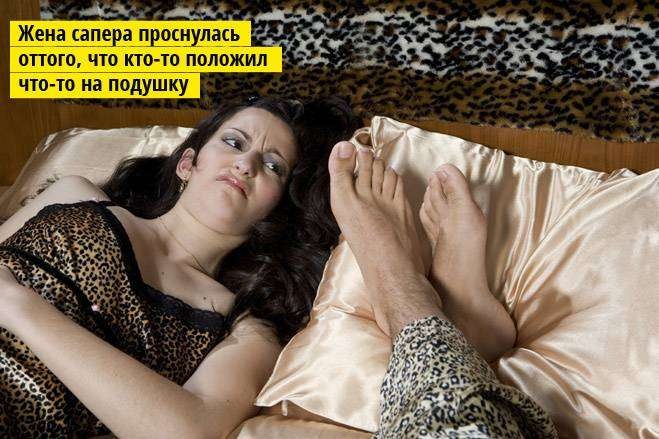 33 самых эффективных способа разочаровать женщину в постели