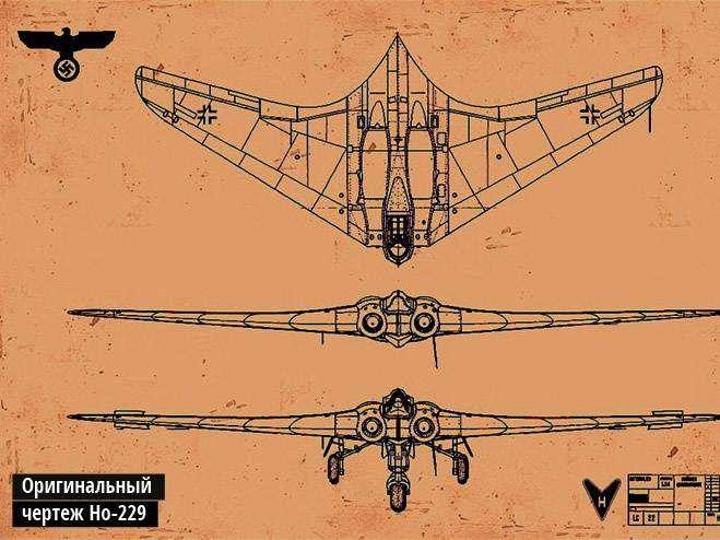 История самолета-невидимки, который чуть не изменил ход Второй мировой войны