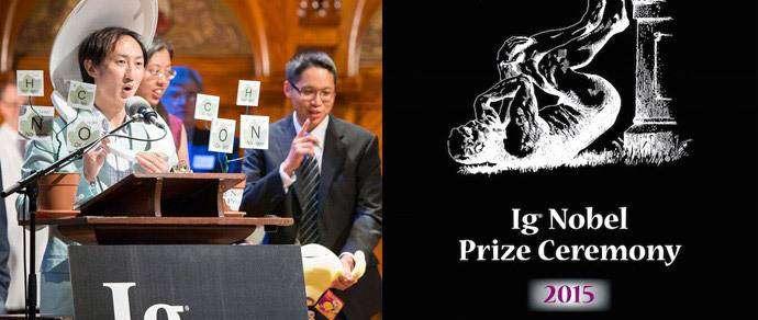 Шнобелевскую премию выдали за диагностику аппендицита с помощью «спящих полицейских»
