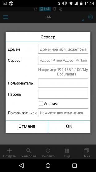 Screenshot_2015-08-27-14-44-03