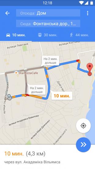 Google Maps navigate auto