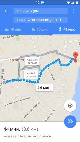Google Maps navigate step