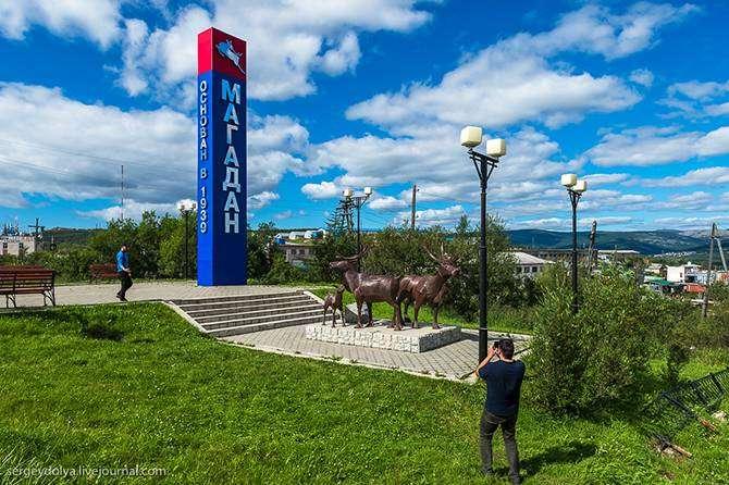 Солнечный Магадан (38 фото)