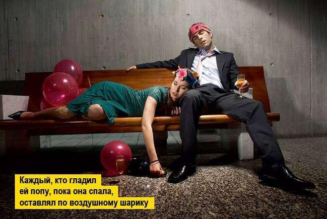 Вся правда об опьянении