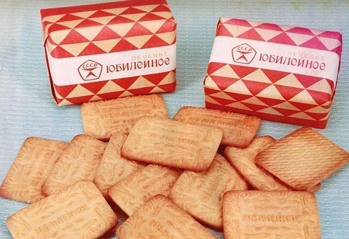 Печенья «Юбилейное» (1913-2015) больше не будет, марку уничтожили