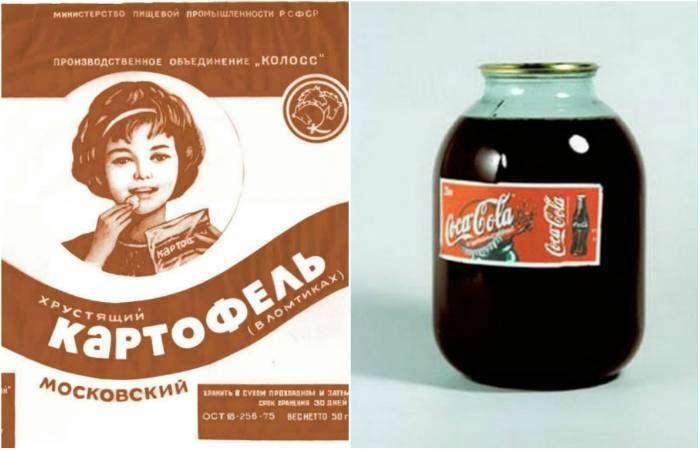 Незабываемые продукты из прошлого.