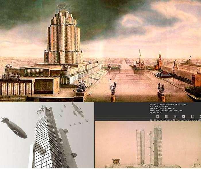 Нереализованные проекты сталинской эпохи
